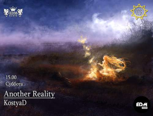 KostyaD - Another Reality #023