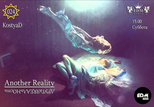 KostyaD - Another Reality #024