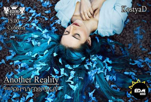 KostyaD - Another Reality #026