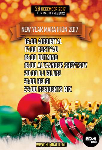 EDM Radio New Year Marathon 2017 (26.12.2017)(Миксы)