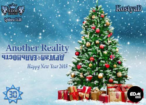 KostyaD - Another Reality #030 Happy New Year 2018