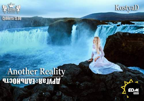 KostyaD - Another Reality #031