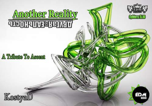 KostyaD - Another Reality #034