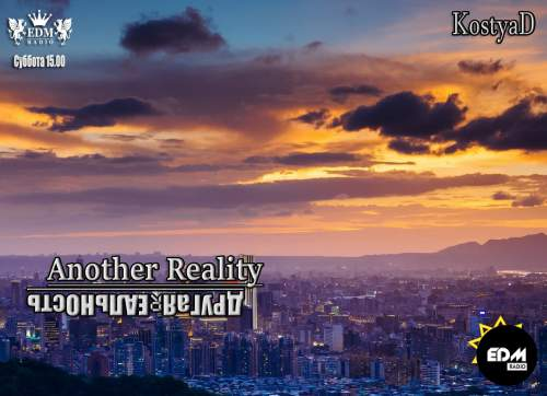 KostyaD - Another Reality #035